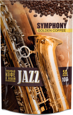 Symphony Jazz. Symphony Golden Coffee Jazz 100 гр. мягкая упаковка