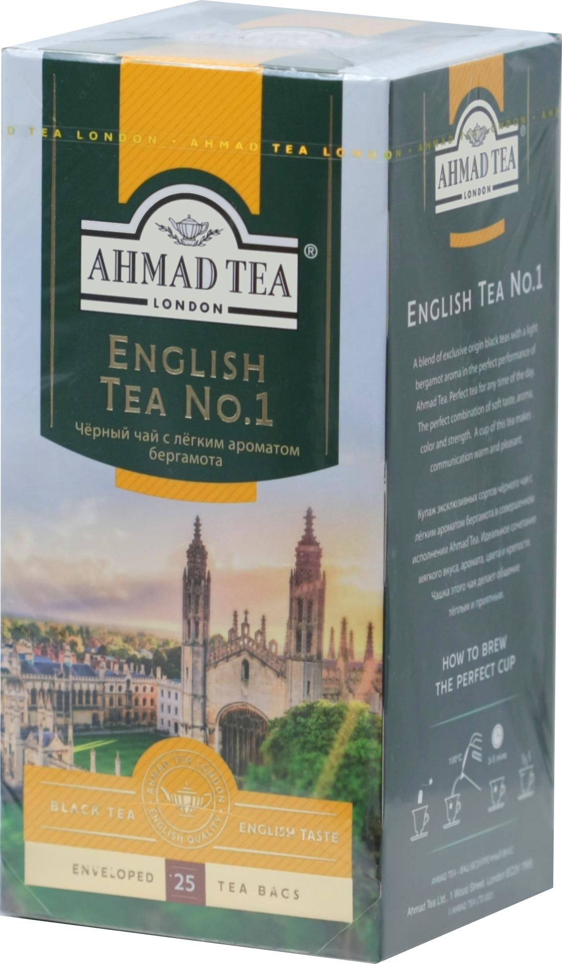 AHMAD. ENGLISH TEA №1 карт.пачка, 25 пак.