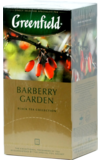 Greenfield. Barberry Garden карт.пачка, 25 пак.