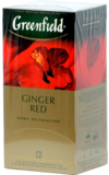 Greenfield. Ginger Red карт.пачка, 25 пак.