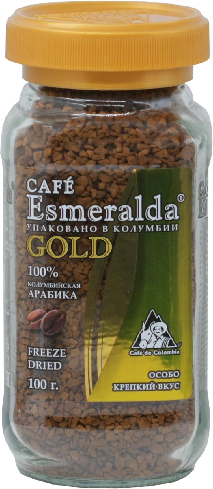 Cafe Esmeralda. Cafe Esmeralda Gold 100 гр. стекл.банка
