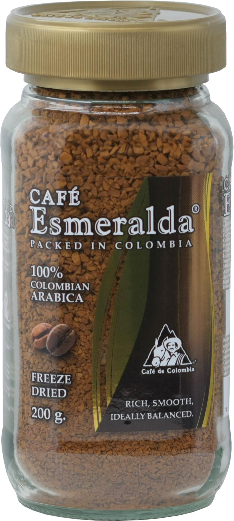 Cafe Esmeralda. Cafe Esmeralda 200 гр. стекл.банка
