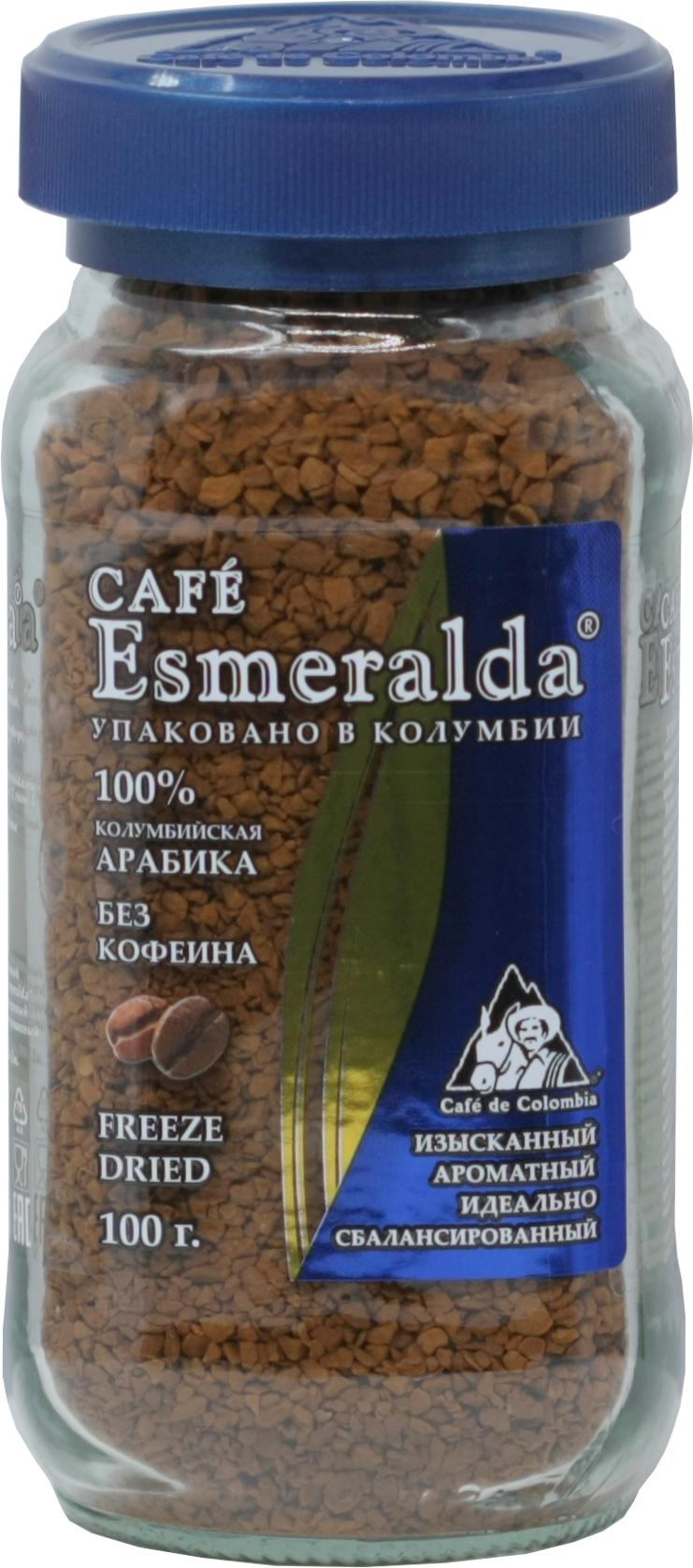Cafe Esmeralda. Cafe Esmeralda без кофеина 100 гр. стекл.банка