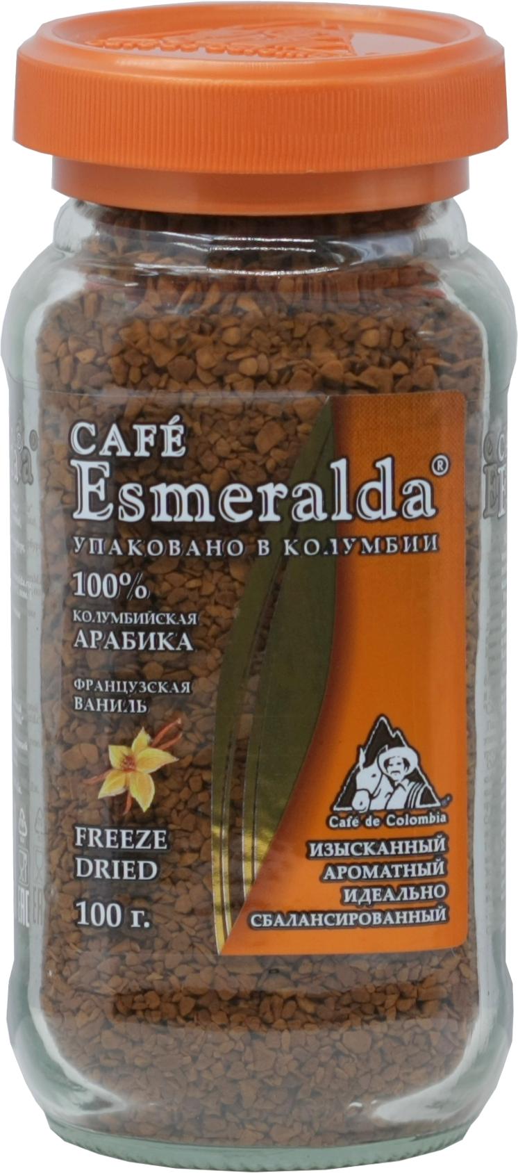 Cafe Esmeralda. Cafe Esmeralda французская ваниль 100 гр. стекл.банка