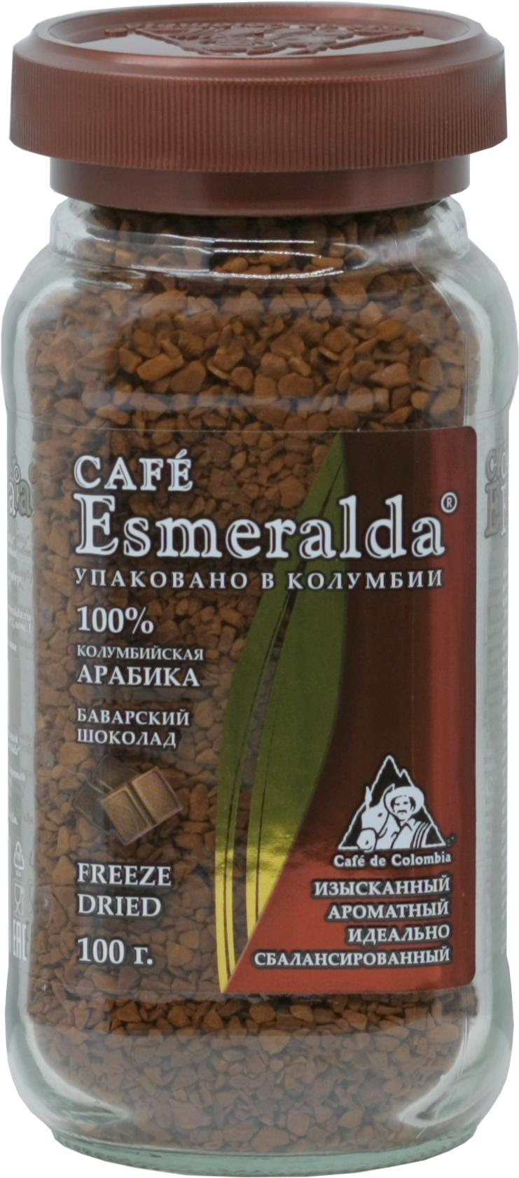 Cafe Esmeralda. Cafe Esmeralda баварский шоколад 100 гр. стекл.банка