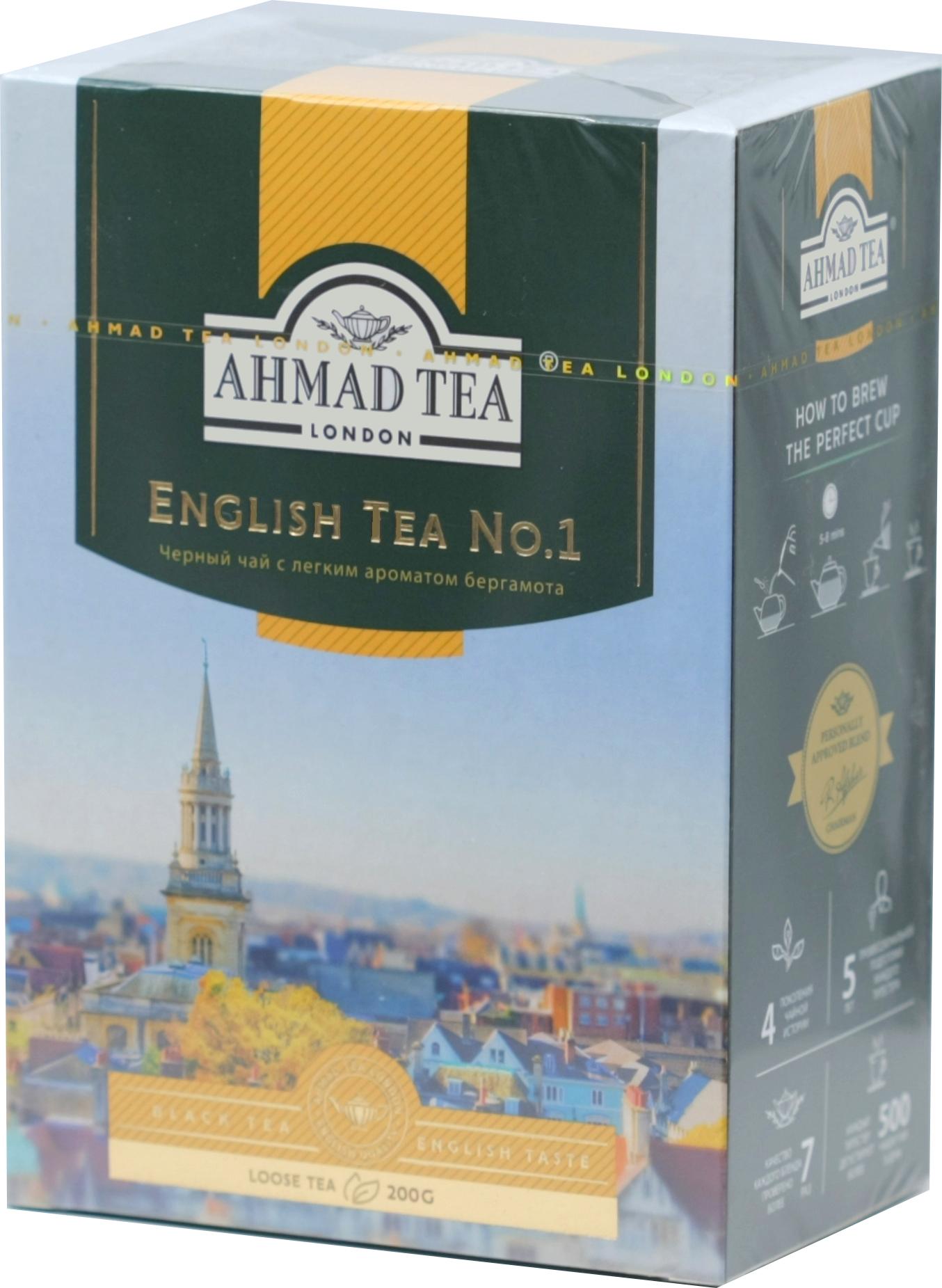 AHMAD. ENGLISH TEA №1 200 гр. карт.пачка