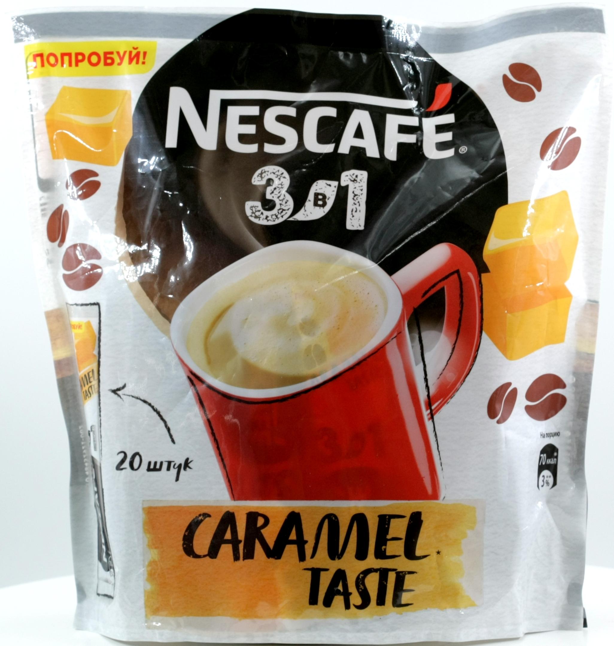 кофе 3 в 1 карамель