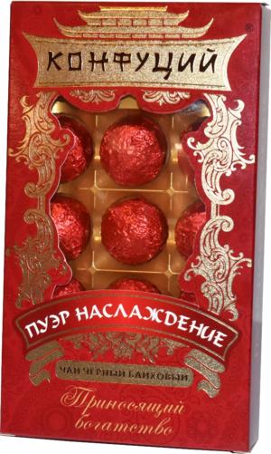 Конфуций. Пуэр Наслаждение Древние монеты 70 гр. карт.упаковка