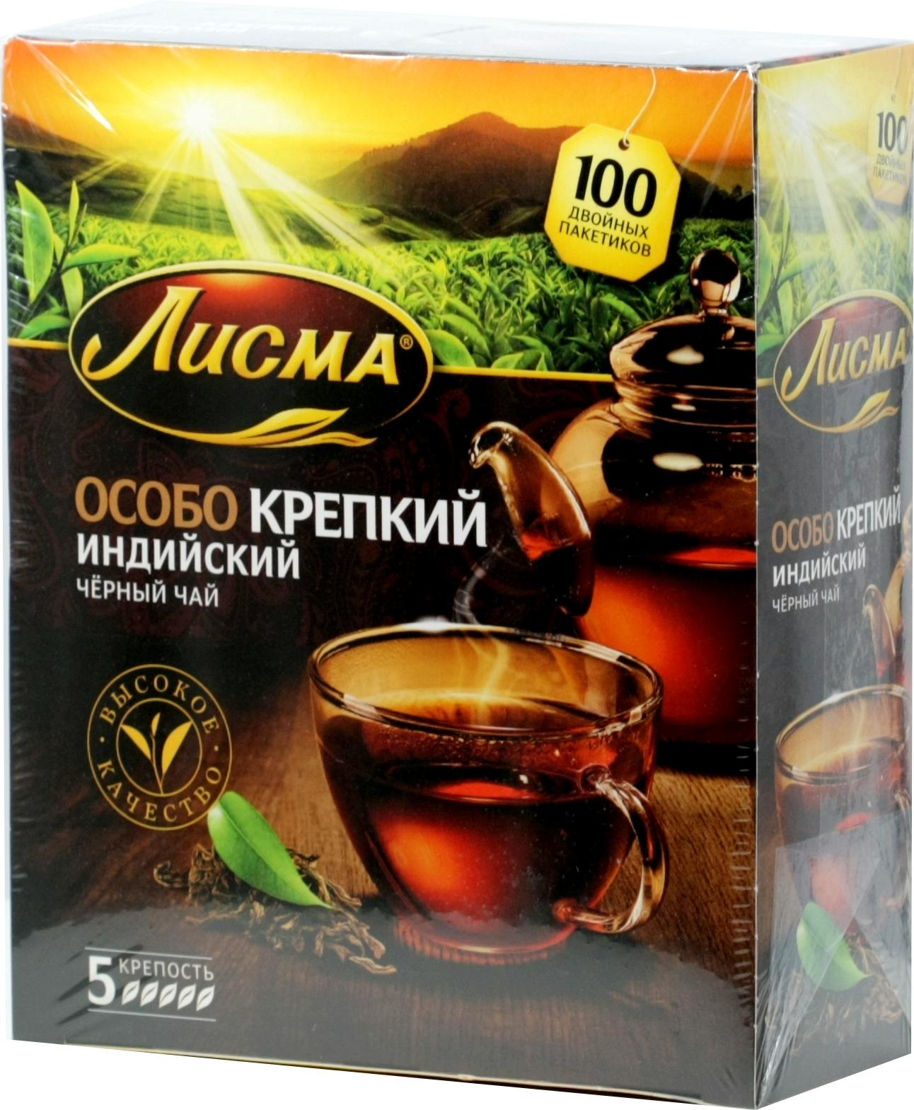 тула лавка чай кофе