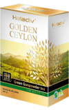 Heladiv. Golden Ceylon Green Gunpowder 100 гр. карт.пачка