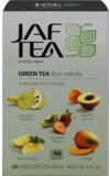 JAF TEA. Green Fruit Melody 40 гр. карт.пачка, 20 пак.