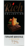 RICH COLLECTION. RICH горький  56% с орехами 70 гр. карт.пачка
