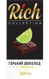 RICH COLLECTION. Rich Collection горький с лаймом 70 гр. карт.пачка