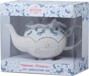 HYTON. Чайник Рокель 80 гр. чайница керам.