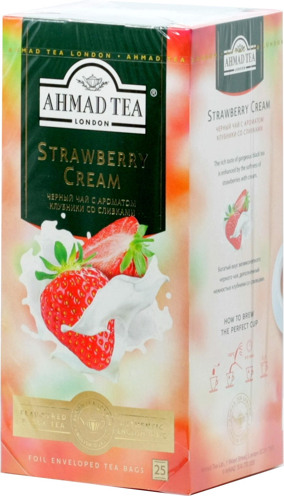 AHMAD. Strawberry Cream (клубника, сливки) карт.пачка, 25 пак.