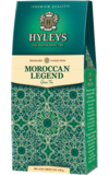 HYLEYS. Mоroccan Legend 100 гр. карт.пачка