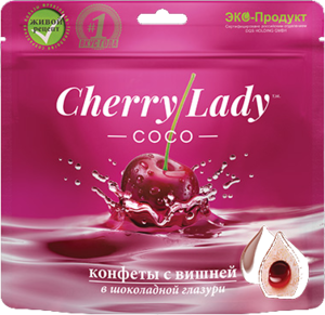 BUCHERON. CHERRY LADY COCO 140 гр. карт.пачка
