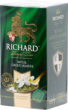 Richard. Royal Green Jasmine карт.пачка, 25 пак.