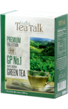 English Tea Talk. Green tea GР1 Best Brew 200 гр. карт.пачка