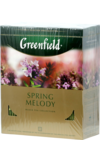 Greenfield. Spring Melody карт.пачка, 100 пак.