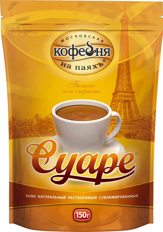 кофе суаре московская кофейня на паяхъ