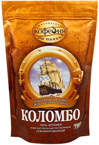 Растворимый кофе коломбо