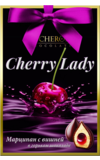 BUCHERON. BUCHERON Cherry Lady 150 гр. карт.пачка
